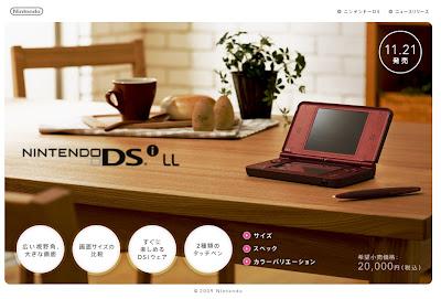 任天堂、大きな画面の「DSi LL」を11月21日発売