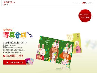 『はがきデザインキット』郵便局の無料年賀状作成ソフトは便利