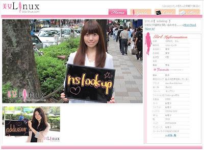 「美女Linux」Linuxコマンドを美女がランダムに紹介してくれる