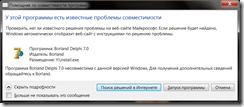 Delphi Installer