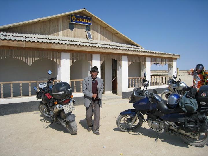 Шайхана– остановка на обед