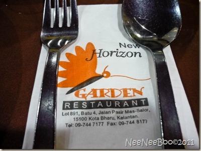 cny dinner_00002