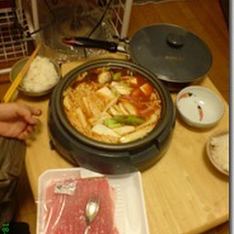 onabe / お鍋