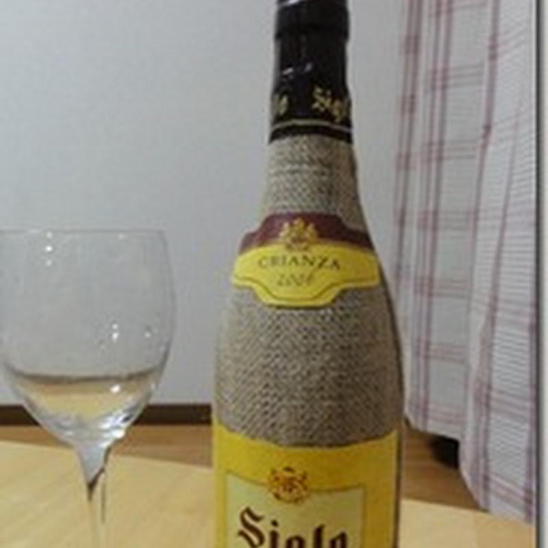 Dia de vino ワインの日