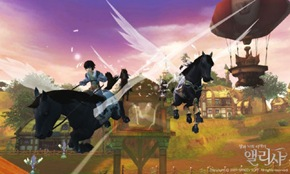 Alicia Online (Project Alice) - online fantasy horse racing game by GameTree