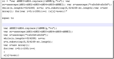 ie.html-decr