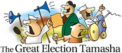 Its Elections time in India