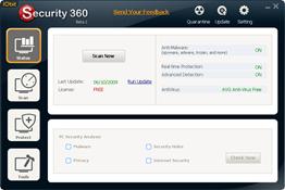 IoBit securtity360 beta 1.0