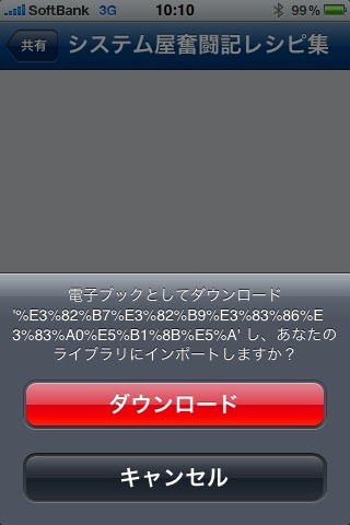 iphone_photo (2)