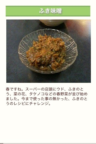 iphone_photo (5)