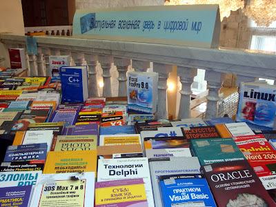 Огромную библиотеку технической литературы