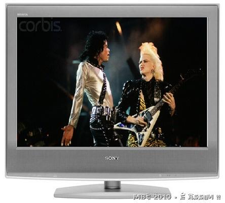 Michael Jackson e Jeniffer