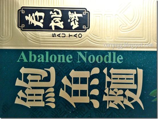 abalone3