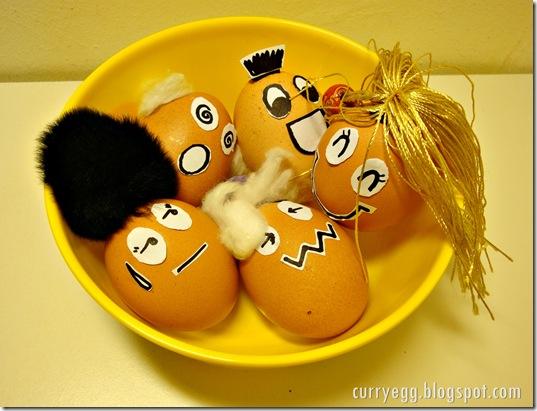 eggie12
