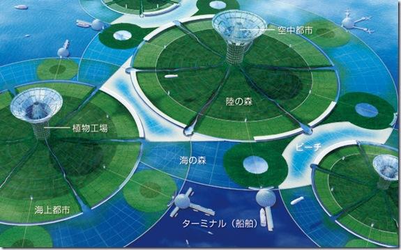 green_land_01