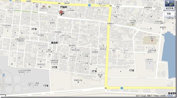 ishimaki_0311_quake_houkai01