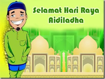 adha1