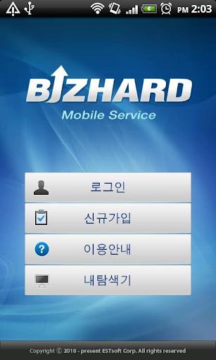 BIZHARD