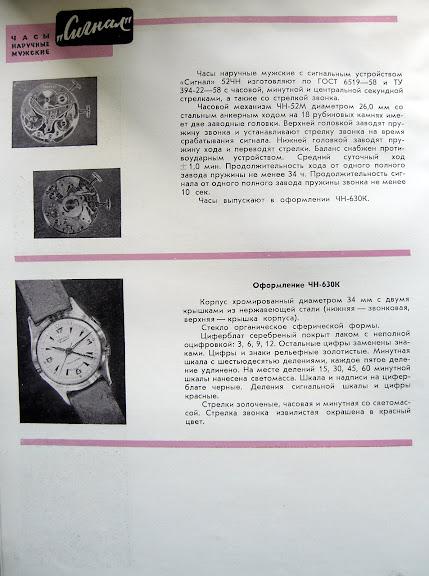 Faites nous voir vos plus belles pièces, montre, chrono, ect. - Page 3 CIMG5088