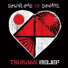 Download to donate japon linkinsoldiers
