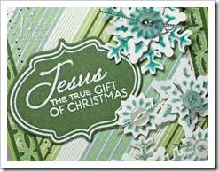card_1495_closeup