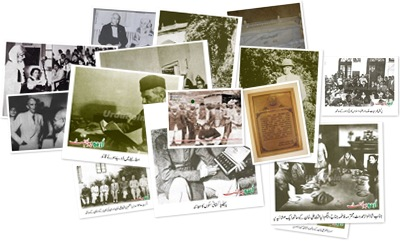 View Rare Photos of Quaid-e-Azam