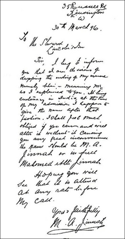 Mr Jinnah in Lincoln's Inn - Application to Amend Name