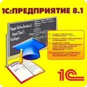 "фото Курс ""Конфигурирование платформы 1С:Предприятие 8.1"""
