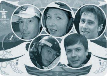 Олимпийская пятерка Твери
