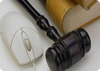 фото Порядок оказания бесплатной юридической помощи