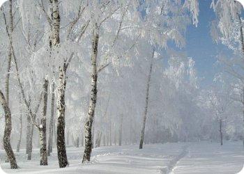 фото Погода на праздники