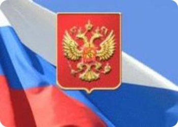 Заседание совета судей Тверской области