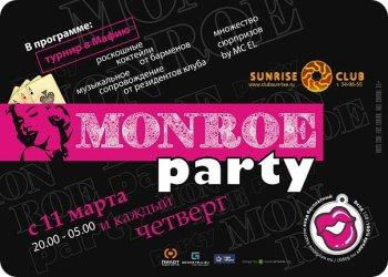 11 марта - Monroe paty + турнир в Мафию