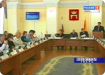 фото Заседание Гордумы по проблемам ЖКХ