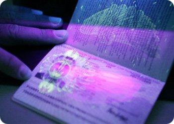 Получи биометрический паспорт