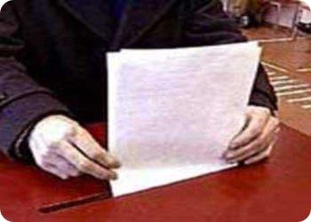фото Итоги работы милиции на выборах