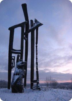 Памятник Российского масштаба