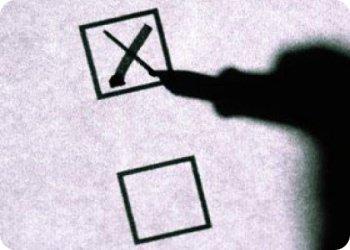 фото К выборам готовы