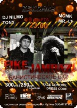 19 марта - Fike & Jambazi в клубе Zerkalo