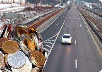 Корректировка реестра требований по платной магистрали