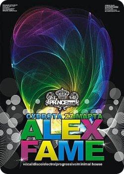 27 марта - Alex Fame in Prince-club