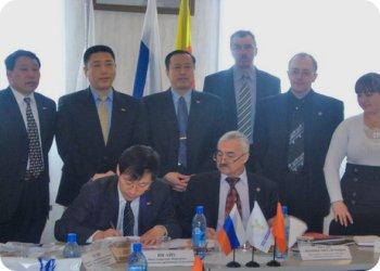 Международное соглашение