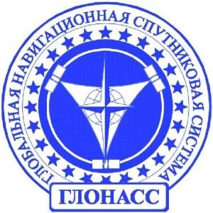 фото Спутниковая система ГЛОНАСС охватит всю Тверскую область