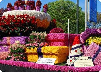 4 сентября - Flowers Parade