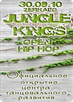 30 сентября - Открытие Центра танцевального развития Jungle Kings