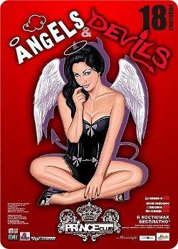 18 сентября - Вечеринка Angels & Devils
