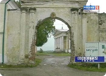 Памятники культуры нужно спасать