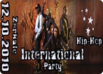 12 октября - International Hip-hop Party