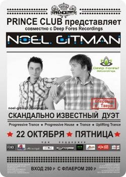 22 октября в гостях у клуба Prince израильский проект Noel Gitman