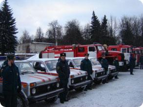 Спасатели отметили профессиональный праздник
